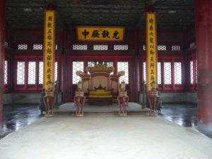Trono sala della Preservazione dell'Armonia - Città Proibita
